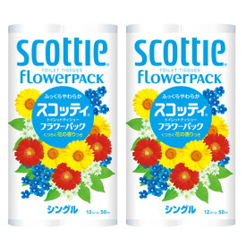 日本製紙クレシア スコッティフラワー トイレットペーパー シングル 8P96R