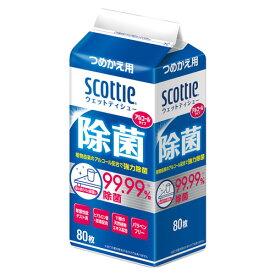 スコッティ ウェットティシュー 除菌アルコールタイプ 詰替 80枚