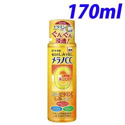ロート製薬メラノCC薬用しみ対策美白化粧水170ml【医薬部外品】