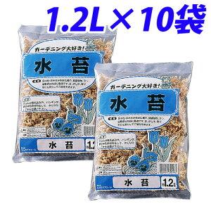 水苔 1.2L×10袋