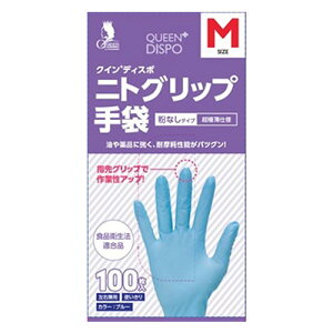 宇都宮製作 クインプラス ニトグリップ手袋 M 100枚入