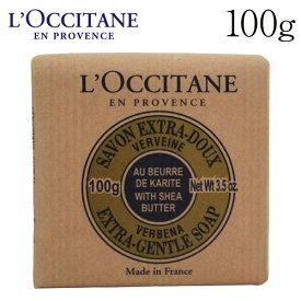 ロクシタン シアソープ ヴァーベナ 100g / L'OCCITANE 石けん ボディソープ ボディケア シアバター バス用品