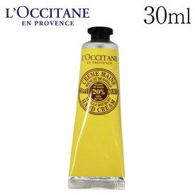 ロクシタン シア ハンドクリーム バニラブーケ 30ml/ L'OCCITANE