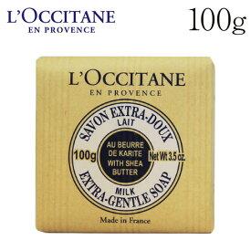 ロクシタン シアソープ ミルク 100g / L'OCCITANE