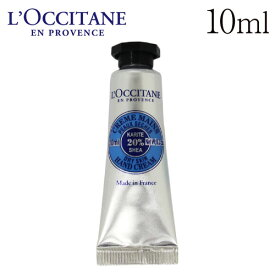 ロクシタン シア ハンドクリーム 10ml / L'OCCITANE ハンドケア ミニ 保湿 シアバター 匂い 香り