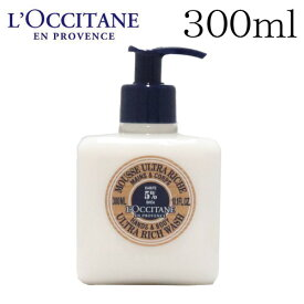 ロクシタン シア リキッドハンドソープ 300ml / L'OCCITANE