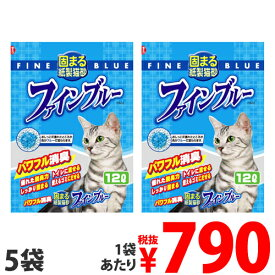 常陸化工 ファインブルー 色が変わる紙製猫砂 12L×5袋 猫砂 猫用 猫用トイレ 猫のトイレ ねこ砂 紙製 紙製猫砂