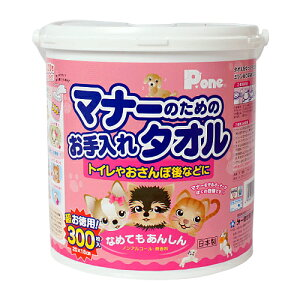 ペット用ウェットティッシュ マナーのためのお手入れタオル(300枚)本体 国産 ウェットタオル ノンアルコール 無香料 日本製 犬用 猫用 大容量