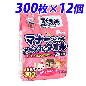 ペット用ウェットティッシュ マナーのためのお手入れタオル(300枚)詰め替え 12個セット 国産 ウェットタオル ノンアルコール 無香料 日本製 犬用 猫用 大容量 業務用 ケース売り