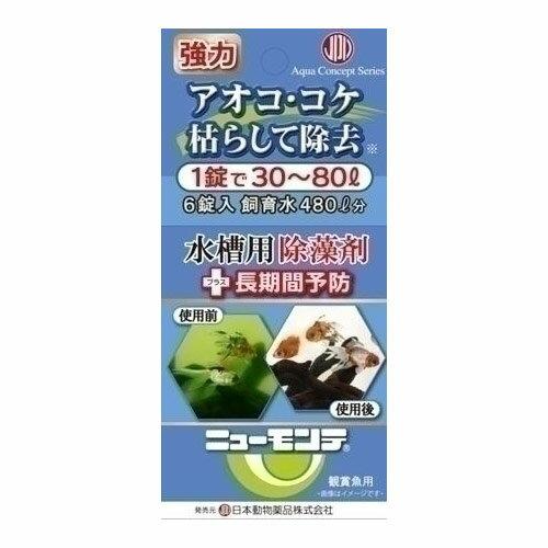 アオコ除去剤 ニューモンテ フック式/6錠