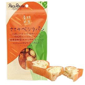 ペッツルート 素材メモ ささみベジタパン 40g