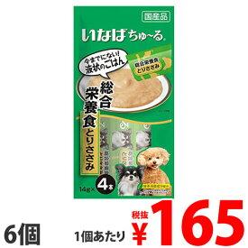 いなば 犬用ちゅ〜る 総合栄養食とりささみ (14g×4本)×6個 D-105