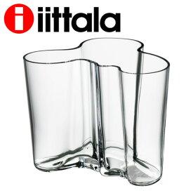 iittala イッタラ Alvar Aalto アルヴァアアルト ベース 120mm クリア 花瓶『送料無料(一部地域除く)』
