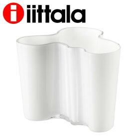 iittala イッタラ Alvar Aalto アルヴァアアルト ベース 120mm オパールホワイト『送料無料(一部地域除く)』