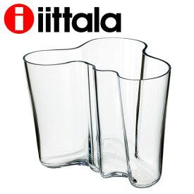 iittala イッタラ アルヴァアアルト Alvar Aalto ベース 160mm クリア 【送料無料(一部地域除く)】