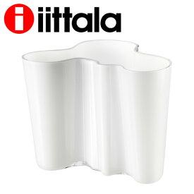 iittala イッタラ Alvar Aalto アルヴァアアルト ベース 160mm オパールホワイト 『送料無料(一部地域除く)』