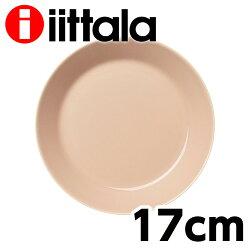 iittalaイッタラティーマTeemaプレート17cmパウダー