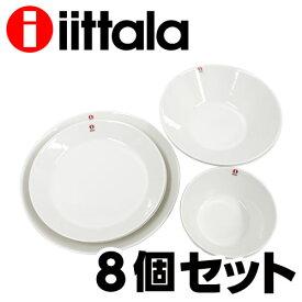 イッタラ iittala ティーマ TEEMA スターターセット ホワイト 8個セット 8PCS 【送料無料(一部地域除く)】