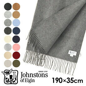 JOHNSTONS ジョンストンズ カシミア スカーフ マフラー 無地 190×35cm WA000057