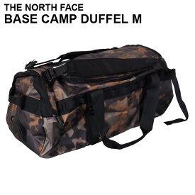 THE NORTH FACE ザ・ノースフェイス BASE CAMP DUFFEL M ベースキャンプ ダッフル 71L ニュートープグリーンマクロフレックカモプリント ボストンバッグ ダッフルバッグ バックパック『送料無料(一部地域除く)』