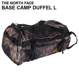 THE NORTH FACE ザ・ノースフェイス BASE CAMP DUFFEL L ベースキャンプ ダッフル 95L ニュートープグリーンマクロフレックカモプリント ボストンバッグ ダッフルバッグ バックパック 【送料無料(一部地域除く)】