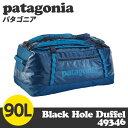 Patagonia パタゴニア 49346 ブラックホールダッフル 90L バンダナブルー Black Hole Duffel