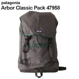 Patagonia パタゴニア 47958 アーバークラシックパック 25L フォージグレー Arbor Classic Pack 【送料無料(一部地域除く)】