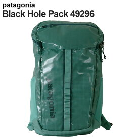 Patagonia パタゴニア 49296 ブラックホールパック 25L ベリルグリーン Black Hole Pack 【送料無料(一部地域除く)】