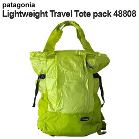 Patagonia パタゴニア 48808 ライトウェイトトラベルトートパック 22L セロリグリーン Lightweight Travel Tote Pack