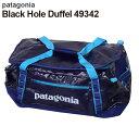 Patagonia パタゴニア 49342 ブラックホールダッフル 55L コバルトブルー Black Hole Duffel『送料無料(一部地域除く…