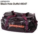 Patagonia パタゴニア 49347 ブラックホールダッフル 70L ディーププラム Black Hole Duffel 【送料無料(一部地域除…