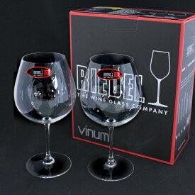 リーデル ワイングラス ヴィノム 6416/7 ピノ・ノワール ブルゴーニュ 2個セット