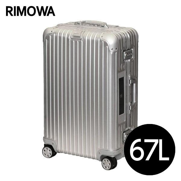 リモワ RIMOWA トパーズ 67L シルバー E-Tag TOPAS ELECTRONIC TAG マルチホイール スーツケース 924.63.00.5【送料無料(一部地域除く)】