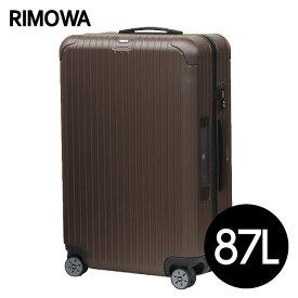 リモワ RIMOWA サルサ 87L マットブロンズ E-Tag SALSA ELECTRONIC TAG マルチホイール スーツケース 811.73.38.5【送料無料(一部地域除く)】