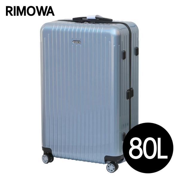 リモワ RIMOWA サルサ エアー SALSA AIR マルチホイール 80L アイスブルー スーツケース 820.70.78.4