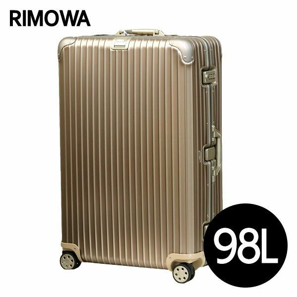 リモワ RIMOWA トパーズ チタニウム 98L TOPAS TITANIUM マルチホイール スーツケース 923.77.03.4