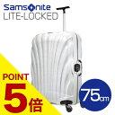 サムソナイト ライトロックト スーツケース オフホワイト
