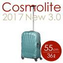サムソナイト コスモライト3.0 スピナー 55cm レースアイスブルー Samsonite Cosmolite 3.0 Spinner V22-61-302 ...