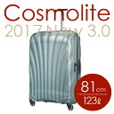 サムソナイト コスモライト3.0 スピナー 81cm アイスブルー Samsonite Cosmolite 3.0 Spinner V22-51-307 123L