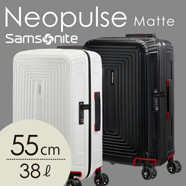 サムソナイト ネオパルス スピナー 55cm マットカラー Samsonite Neopulse Spinner 38L 65752