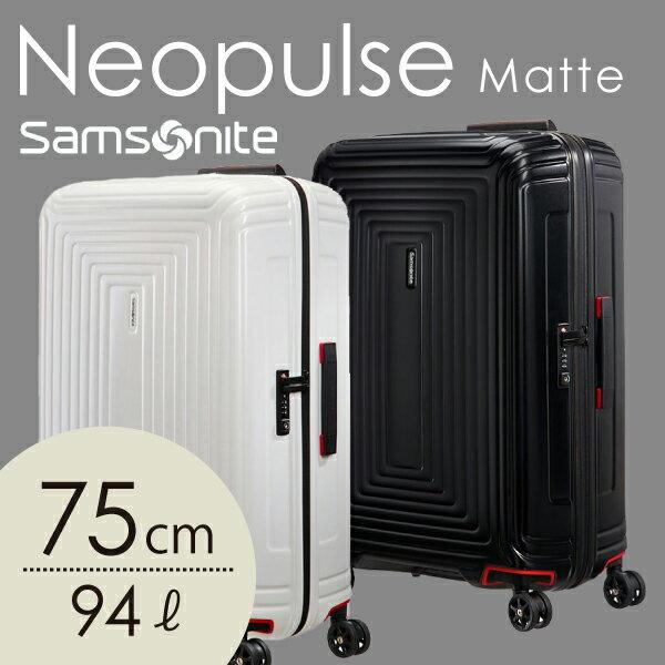 サムソナイト ネオパルス スピナー 75cm マットカラー Samsonite Neopulse Spinner 94L 65754