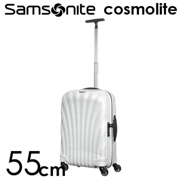 サムソナイト コスモライト3.0 スピナー 55cm オフホワイト Samsonite Cosmolite 3.0 Spinner 73349-1627 36L