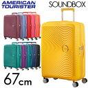 サムソナイト アメリカンツーリスター サウンドボックス 67cm Samsonite American Tourister Sound Box Spinner 71L〜…