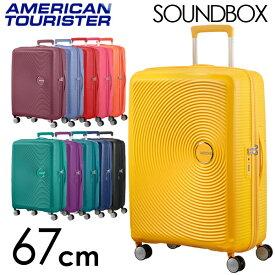 サムソナイト アメリカンツーリスター サウンドボックス 67cm Samsonite American Tourister Sound Box Spinner 71L〜81L EXP『送料無料(一部地域除く)』