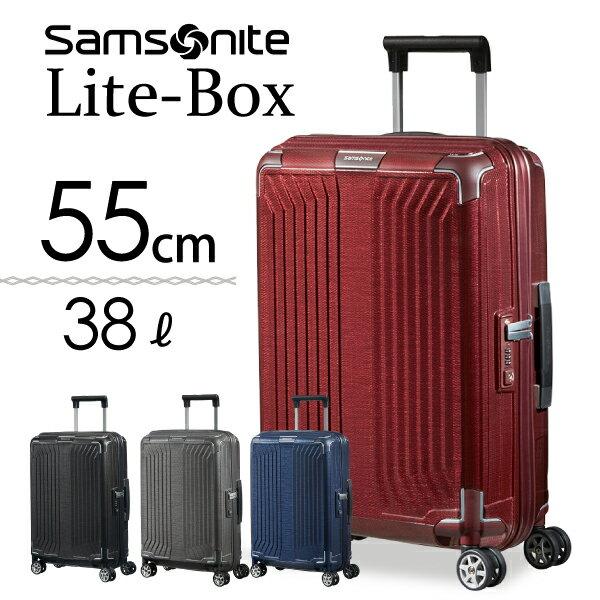 サムソナイト ライトボックス スピナー 55cm Samsonite Lite-Box Spinner 38L 79297【送料無料(一部地域除く)】