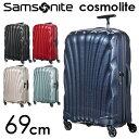 サムソナイトコスモライト 3.0 スピナー 69cm Samsonite Cosmolite 3.0 Spinner 68L 【送料無料(一部地域除く)】