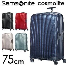 サムソナイトコスモライト 3.0 スピナー 75cm Samsonite Cosmolite 3.0 Spinner 94L 【送料無料(一部地域除く)】