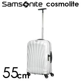 サムソナイト コスモライト3.0 スピナー 55cm オフホワイト Samsonite Cosmolite 3.0 Spinner 73349-1627 36L【送料無料(一部地域除く)】