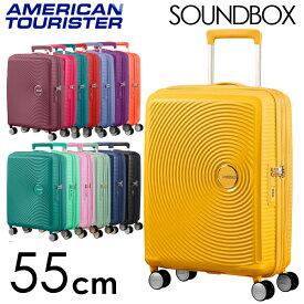 サムソナイト アメリカンツーリスター サウンドボックス 55cm Samsonite American Tourister Sound Box Spinner 35L〜41L EXP『送料無料(一部地域除く)』
