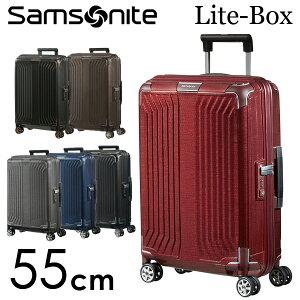 『期間限定ポイント5倍』サムソナイト ライトボックス スピナー 55cm Samsonite Lite-Box Spinner 38L 79297『送料無料(一部地域除く)』